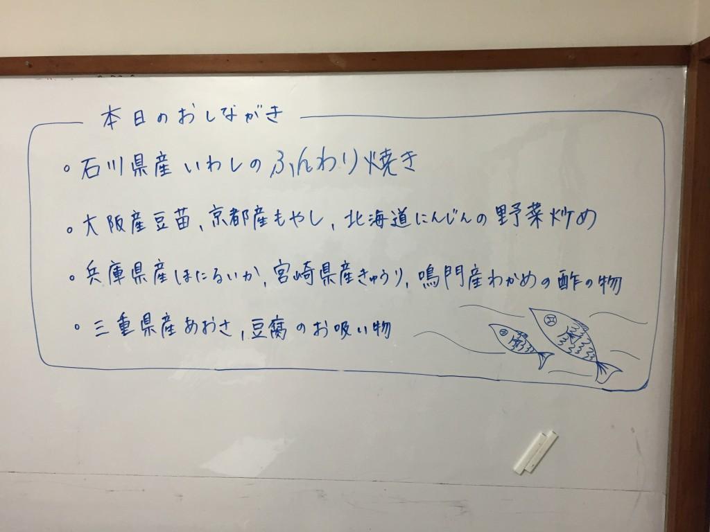 ファイル_000 (2)
