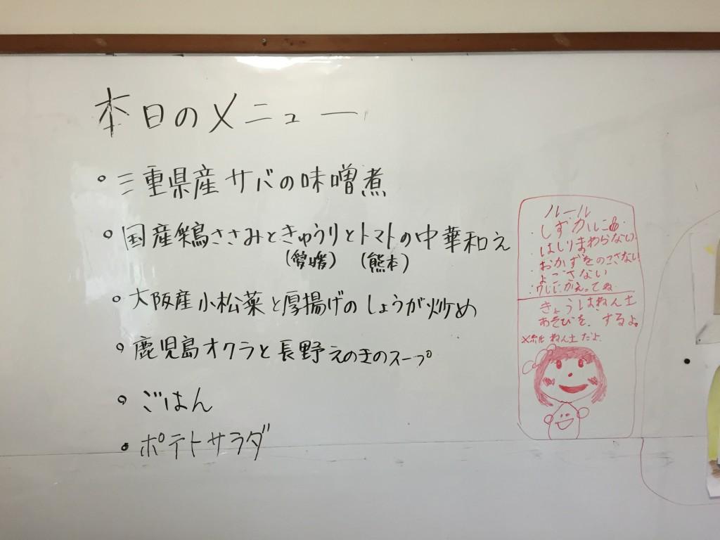 IMG_3347_d